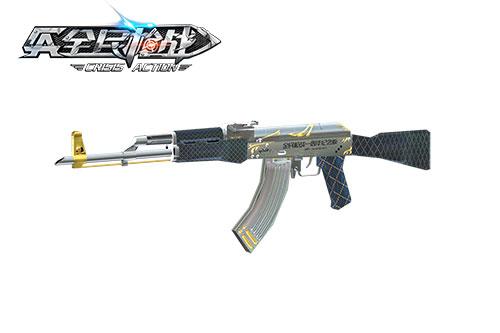 图2:新枪械白金AK47周年版曝光.jpg
