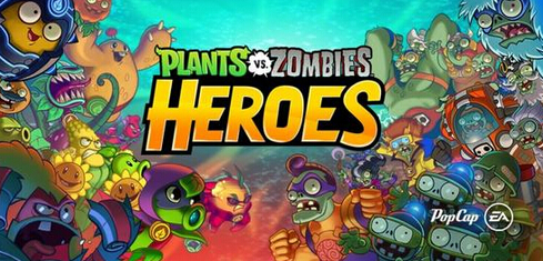 PVZ新作 植物大战僵尸 英雄 即将登陆全球市场